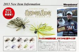 HEDGE HOG SMALL RUBBER JIG 3.5g
