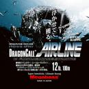 Megabass DRAGONCALL AIRLINE