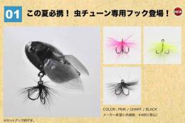 TEASER HOOK FLARE FEATHER #10